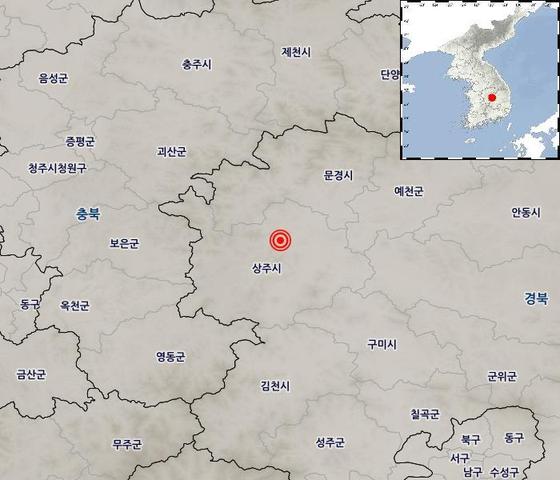 지진 발생지점 [자료 기상청]