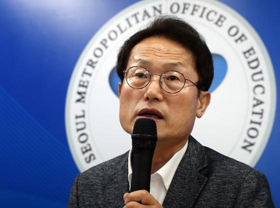 조희연 서울특별시교육청 교육감이 17일 서울시교육청에서 열린 기자간담회에서 일반고 전환 자사고에 대한 동반성장 지원 방안을 포함한 일반고 종합 지원 계획을 발표하고 있다.[연합뉴스]