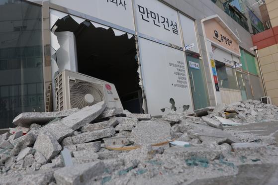 지난 2017년 11월 경북 포항시 북구 흥해읍 북서쪽 5km지점에서 발생한 지진으로 북구 장량동 상가 건물 1층 사무실 대형 유리창과 에어콘 실외기가 파손됐다. [뉴스1]