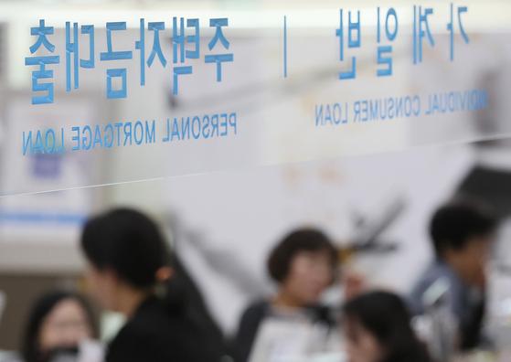 국민은행이 22일부터 혼합형 주택담보대출 금리를 연 2.33~3.83%로 인하하는 등 주요 시중 은행의 혼합형 대출금리가 내려간다. 사진은 서울 시내 한 은행 대출창구 모습. [연합뉴스]