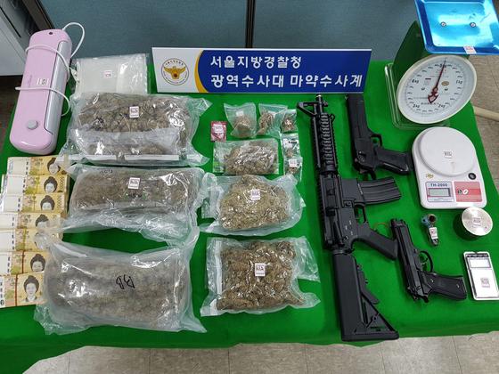 경찰이 압수한 대마초와 판매 대금 [서울지방경찰청 광역수사대 마약수사계 제공]