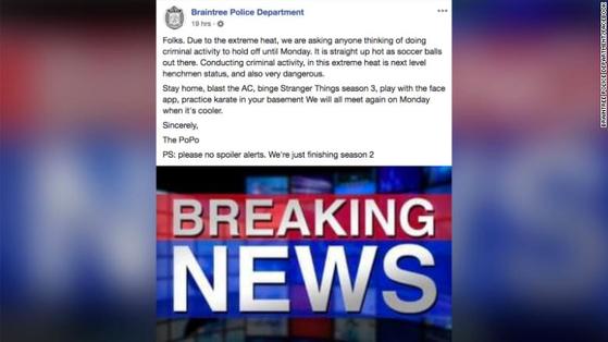 """브리언트리경찰서가 지난 19일 페이스북에 """"폭염 중 범죄를 삼가해달라""""고 올린 공지문. [CNN 화면 캡처]"""