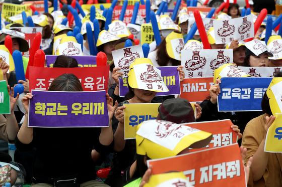 22일 오전 재지정 탈락 자율형 사립고 청문회가 열린 서울교육청 앞에서 경희고 학부모들이 항의 집회를 열고 있다. 장진영 기자