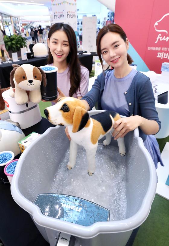 [사진] 반려동물용 가전제품 쇼