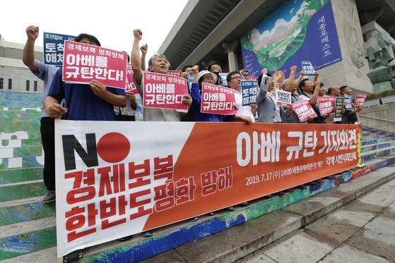 지난 17일 서울 시민들이 일본의 수출규제에 항의해 아베 신조 일본 총리를 규탄하는 시위를 벌이고 있다. [AP=연합뉴스]