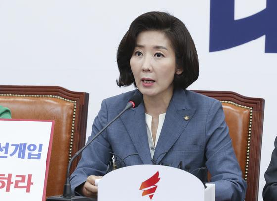 자유한국당 나경원 원내대표가 22일 국회에서 열린 최고위원회의에서 발언하고 있다.  임현동 기자/20190722