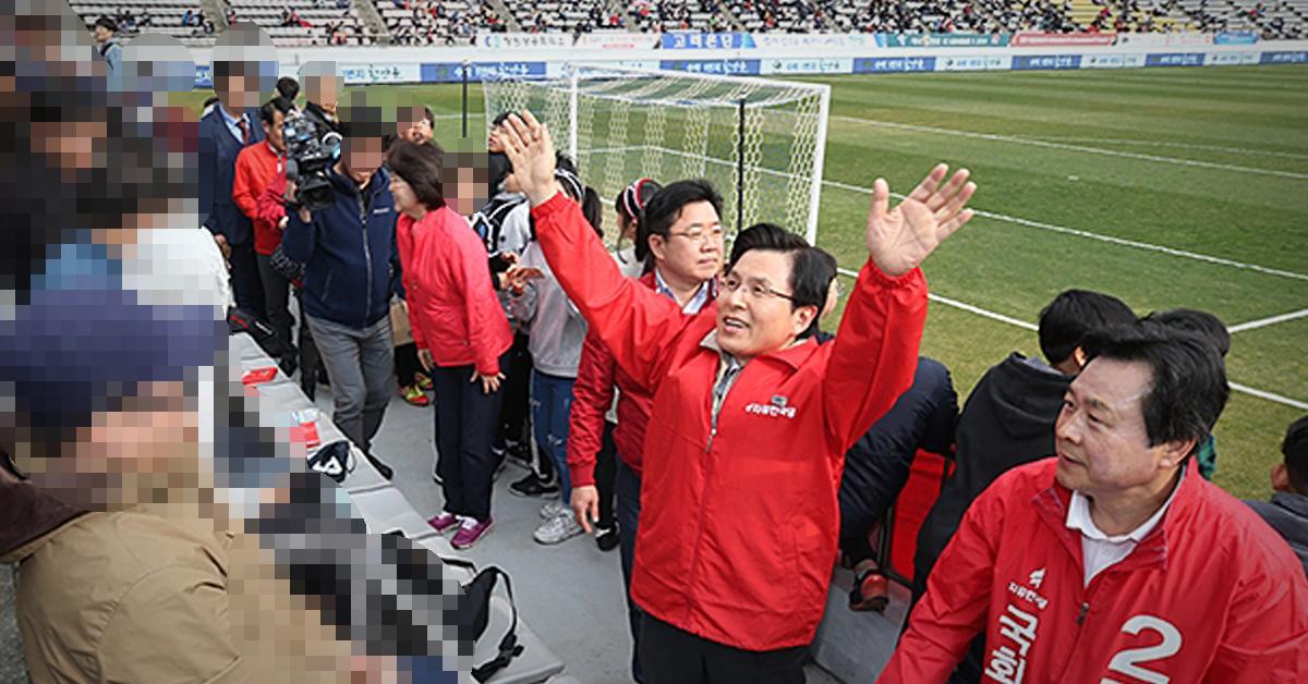황교안 자유한국당 대표가 지난 3월 30일 프로축구 경남FC의 경기가 열린 창원 축구센터 안에서 4·3 창원성산 재보궐 선거 운동을 해 논란이 일었다. [사진 자유한국당 홈페이지]