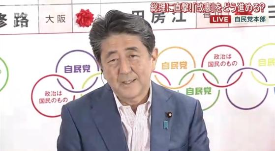 아베신조 일본 총리가 21일 참의원 선거 개표방송 중인 아사히TV와 인터뷰를 하고 있다. [아사히TV]