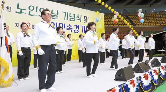2017년 9월에 열린 '노인의 날 기념식 및 민속경기대회' 현장.