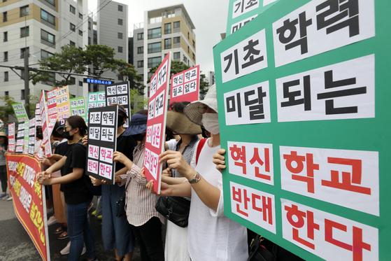 서울 마곡, 제2의 헬리오시티 되나…예비 혁신학교 지정 두고 주민 반발