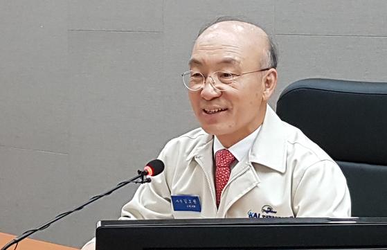 김조원 KAI(한국항공우주산업) 사장. [연합뉴스]
