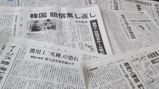 """2018년 8월 18일 일본 조간신문들은 일제히 '일본에 의한 징용 피해자의 개인 청구권이 존재한다""""는 문재인 대통령 발언을 보도했다. / 사진:연합뉴스"""