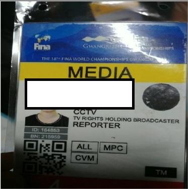 중국인이 가짜로 만든 광주 세계수영선수권 대회 AD 카드. [사진 광주 세계수영선수권대회 조직위]