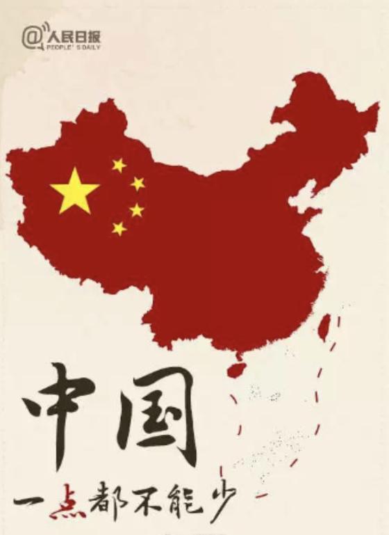 """중국 국방부는 24일 발표한 백서에서 대만 문제와 관련해 """"무력 사용 포기 약속은 없다""""고 밝혔다. 중국 통일에서 하나라도 빠져서는 안 된다는 것이다. [중국 인민망]"""