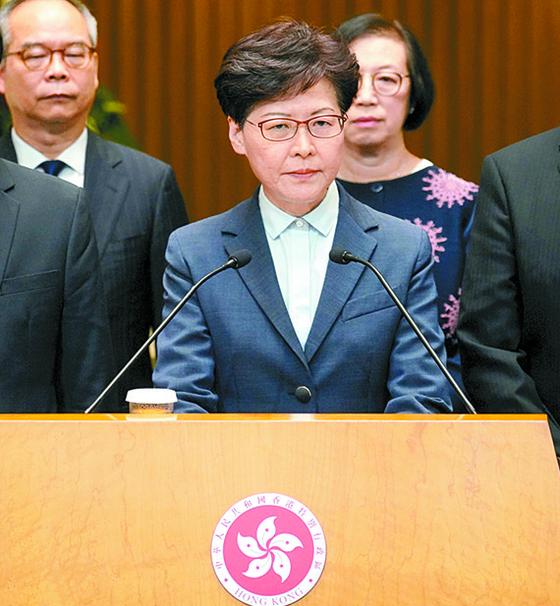 캐리 람 홍콩 행정장관. [신화=연합뉴스]