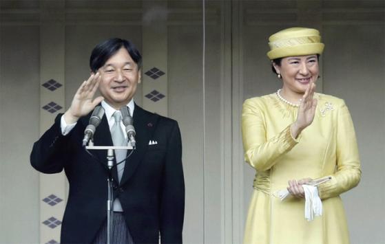 레이와 시대를 연 나루히토 천황과 마사코 황후. 일본 황실은 한국에 대해 친밀감을 표시해왔다. / 사진:연합뉴스