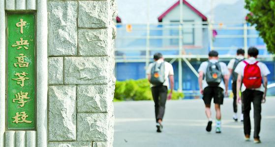 서울시교육청이 자립형사립고등학교 지정취소를 발표한지 하루가 지난 10일 오전 서울 종로구 중앙고등학교로 학생들이 등교하고 있다. [뉴스1]