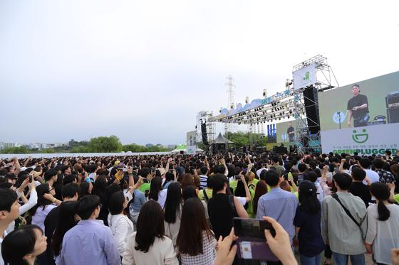 크라우드 펀딩을 통해 여행ㆍ공연ㆍ전시 등 취미생활 관련 분야에 투자하는 젊은층이 크게 늘고 있다. 국내 최대 음악 축제 중 하나인 '그린 플러그드 서울 2019'에 투자한 투자자 455명은 5개월 동안 14% 수익률을 달성했다. [사진 와디즈]