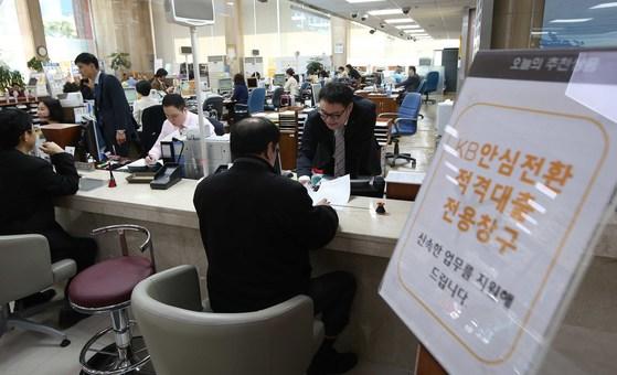 2015년 3월 안심전환대출이 판매될 당시의 한 시중은행 창구의 모습. [뉴시스]