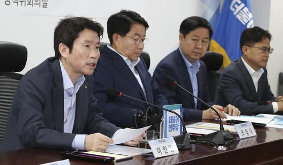 '제2차 당정 확대 재정관리 점검회의'가 25일 국회 의원회관에서 열렸다. 이인영 원내대표(왼쪽)가 발언하고 있다. 임현동 기자/20190725
