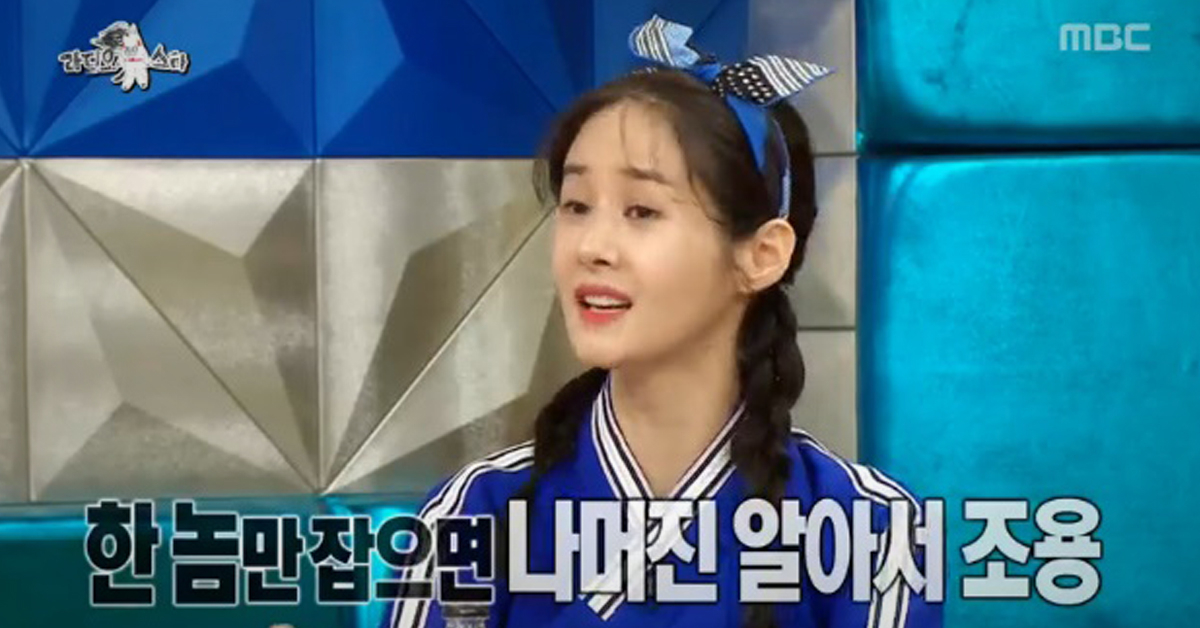 방송인 김가연이 MBC '라디오스타'에 출연했다. [MBC 캡처]