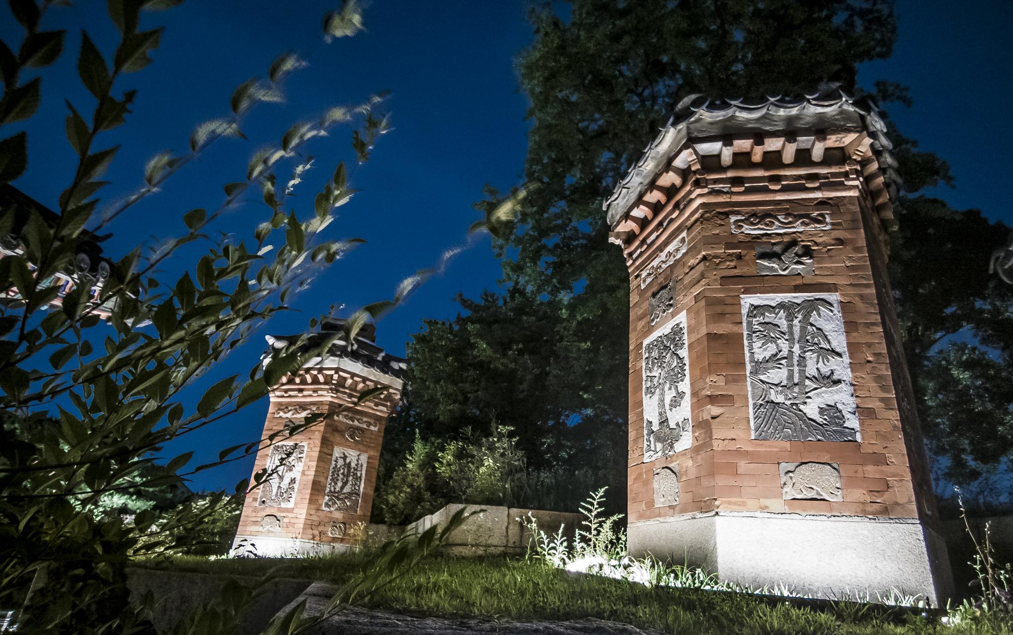 아미산 굴뚝