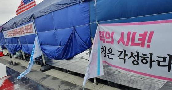 서울 광화문광장에 설치된 우리공화당 천막 뒤쪽 현수막이 찢어진 모습.[연합뉴스]
