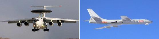 한국의 영공과 방공식별구역을 침범한 러시아 A-50 조기경보통제기(왼쪽)와 중국 H-6 폭격기 기종. [연합뉴스]