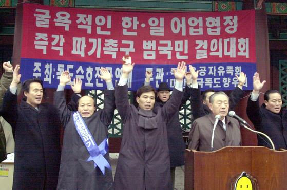 2002년 1월 21일 신한일 어업협정 절대파기 혈서 운동을 펼치는 독도수호 전국연대 [중앙포토]