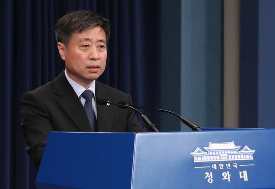 윤도한 청와대 국민소통수석 [뉴스1]