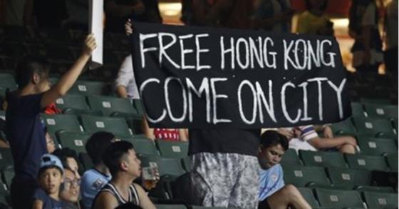 24일 밤 홍콩경기장 축구경기 도중 벌어진 송환법 반대 시위. [AP=연합뉴스]
