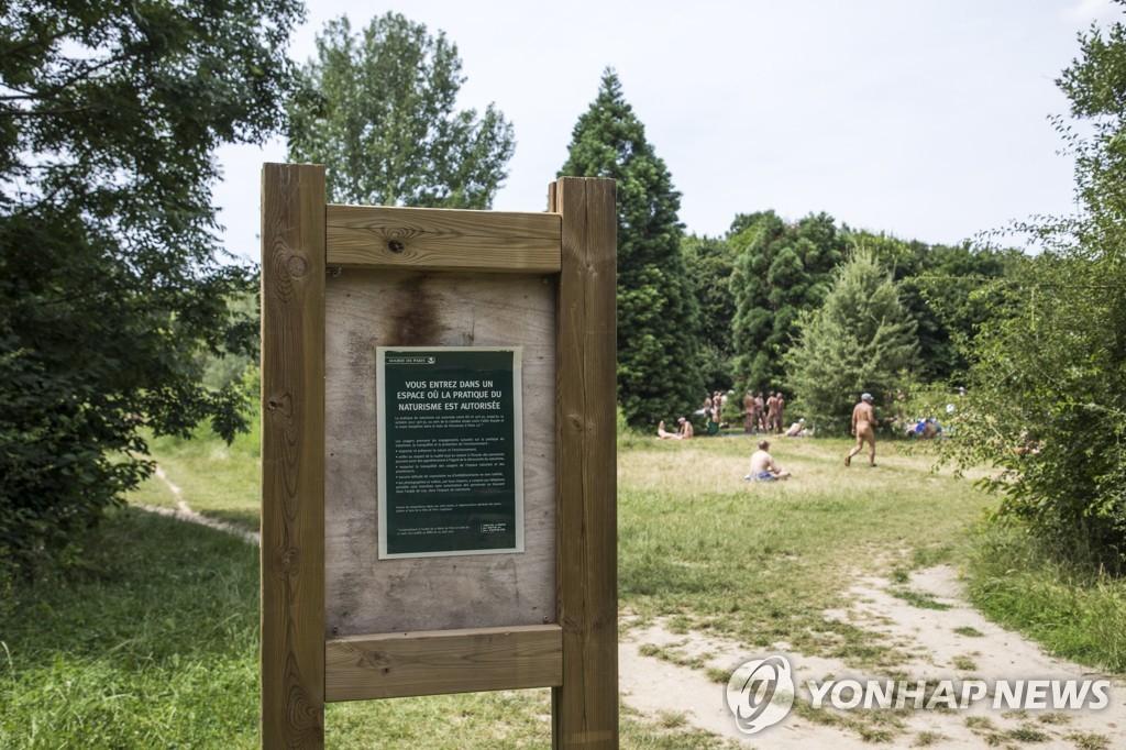 2018년 6월 프랑스 파리 뱅센 숲에 있는 나체주의자들을 위한 구역 표지. [EPA=연합뉴스]