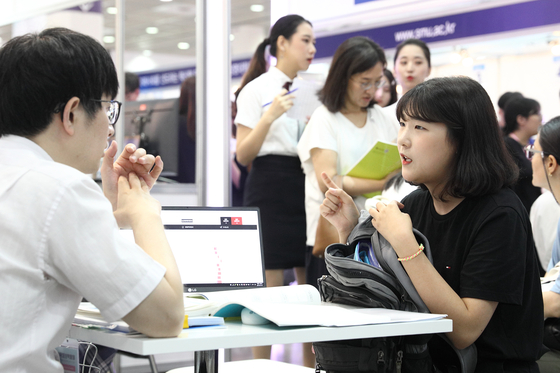 2020 수시 대학입학정보박람회에 참가한 서울여자대학교 상담부스 모습.