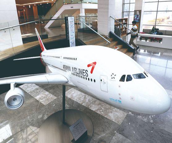 서울 강서구 아시아나항공 본사의 항공기 모형. 아시아나는 25일 매각 공고를 냈다. [뉴스1]
