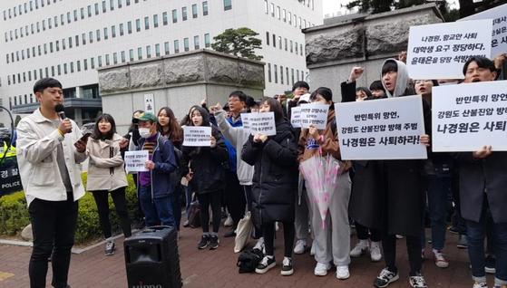 14일 오후 대학생진보연합 소속 학생들이 남부지방법원 앞에서 소속 학생의 구속영장 기각을 촉구하는 기자회견을 가졌다. 편광현 기자