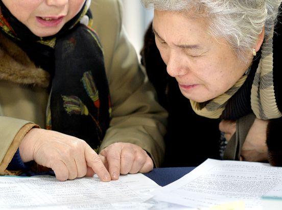 금융위가 노후자금을 마련할 수 있도록 주택연금 확대방안을 내놨다. 사진은 구인 행사에 참석한 어르신들이 안내문을 읽고 있다. [중앙포토]