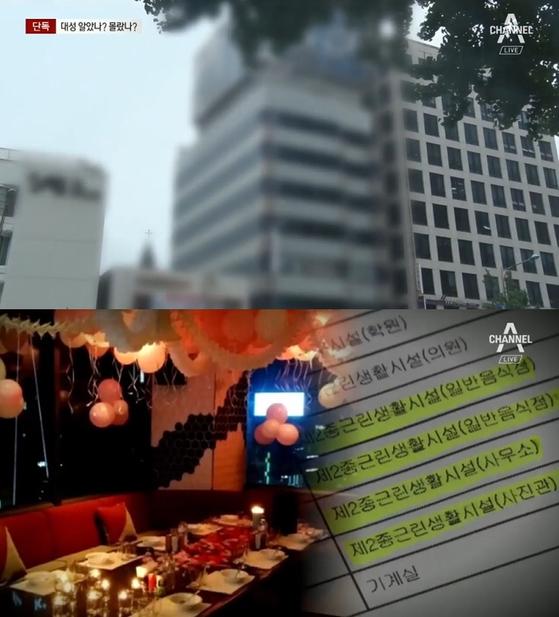 그룹 빅뱅 멤버 대성이 소유한 강남 건물에서 불법 유흥주점이 운영되고 있다고 25일 채널A는 보도했다. [사진 채널A]