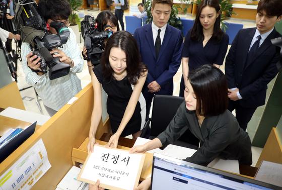 직장내 괴롭힘 진성서를 내는 MBC 계약직 아나운서들. [연합뉴스]