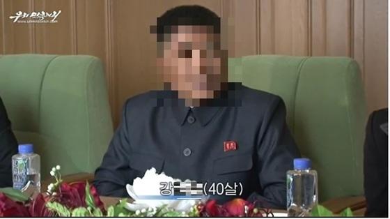 간첩 혐의를 받고 있는 한 탈북자 출연한 대남 선전방송. *기사와 직접적인 관련 없습니다. [사진 유튜브 캡처]