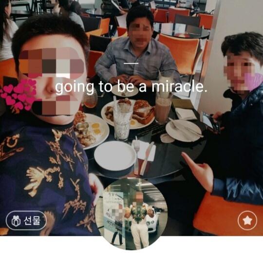 투신 자살한 이희진씨 측근 A씨의 카카오톡 프로필 사진. 이씨 등과 함께 찍은 사진을 배경으로 해 뒀다.