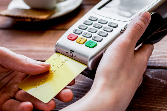 신용카드. [사진 셔터스톡]
