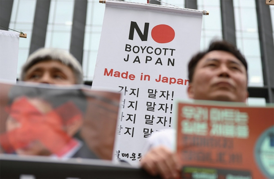 15일 서울 종로구 옛 일본대사관 앞에서 열린 '보이콧 재판' 운동. / 사진:연합뉴스