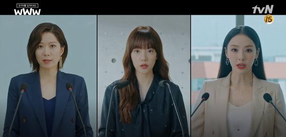 tvN '검블유' 마지막화에서 포털 윤리강령을 발표하며 정부의 포털 사용자 개인정보 열람에 반대하는 송가경(전혜진), 배타미(임수정), 차현(이다희) [사진 tvN]