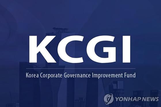 KCGI [연합뉴스]