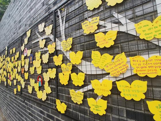 25일 오후 전쟁과 여성 인권박물관 벽면에 이 곳을 방문한 시민들이 적어놓은 메시지들이 걸려있다. 권유진 기자