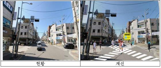 서울시가 어린이 보호구역 40곳에 대각선 횡단보도를 새로 만드는 등 전면 정비하겠다고 29일 밝혔다. [사진 서울시]