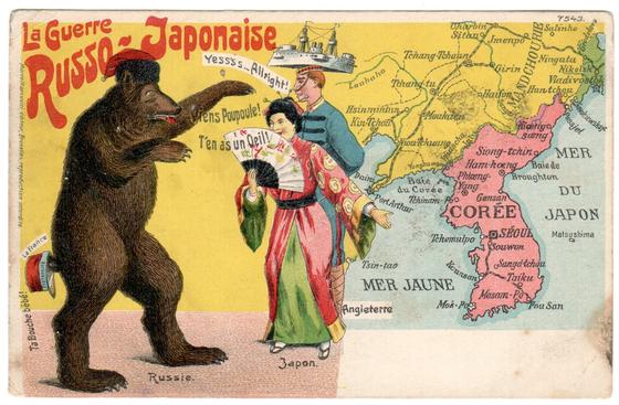 러ㆍ일 전쟁을 풍자한 프랑스 포스터. 불곰(러시아 제국)이 기모노 차림의 여성(일본)과 배 모자의 남성(대영 제국)과 맞서고 있다. 뒤에는 한국 지도가 보인다. [사진 Idea Rare Maps]
