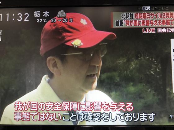 아베 신조 일본 총리가 25일 휴가지인 도쿄 인근의 야마나시현의 골프장에서 라운딩 도중 기자들의 질문에 답하고 있다. [요미우리TV 화면 캡처]