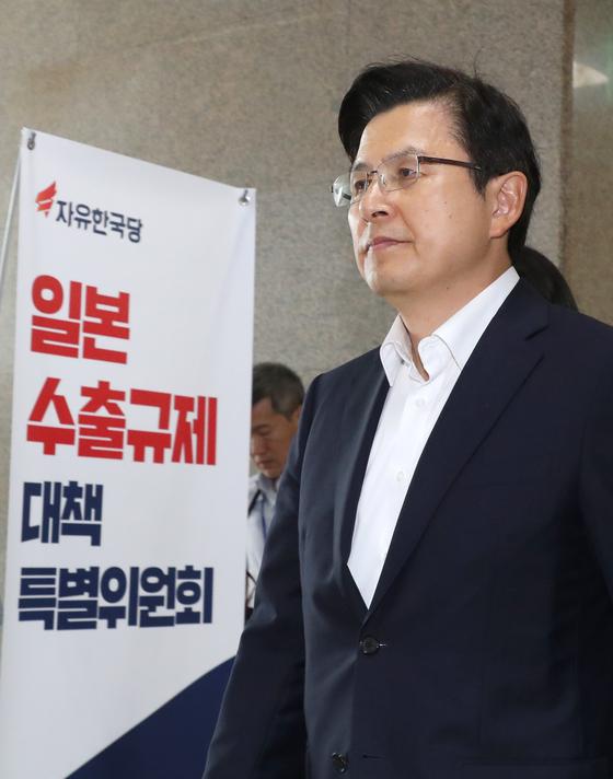 일본수출규제대책특위 참석하는 황교안 자유한국당 대표 [연합뉴스]