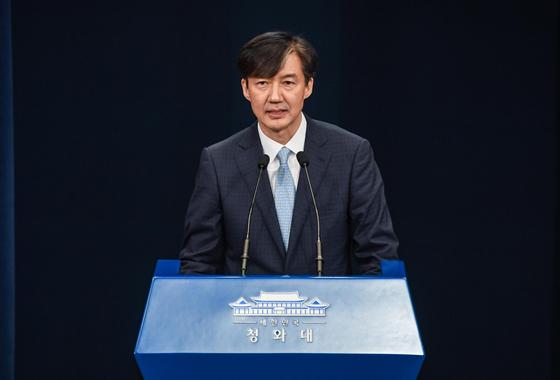 조국 전 민정수석이 26일 청와대 춘추관 대브리핑룸에서 소회를 밝히고 있다. [청와대사진기자단]